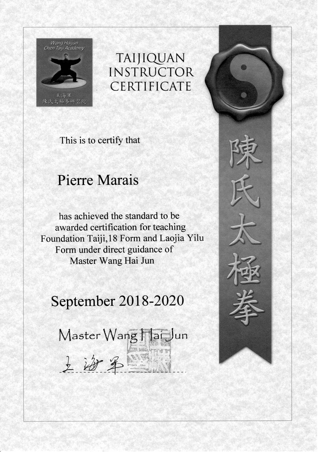 Certificat enseignant