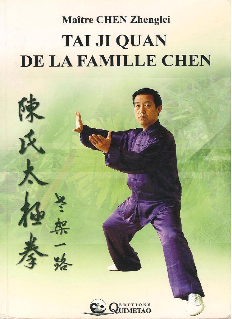 Chen zhenglei 2